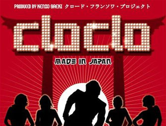 CLOCLO MADE IN JAPAN DVD