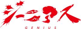 header_logo_genus