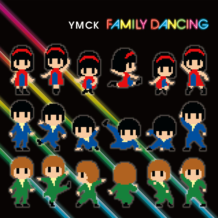 ymck-family-dancing-interview-2 (1)